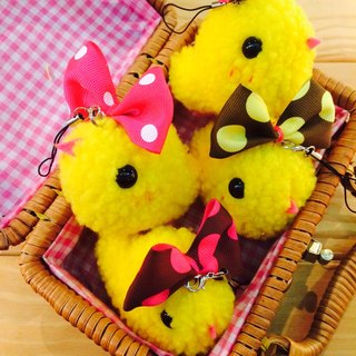 RABBIT LULU chick styling G brother key ring mobile phone strap dust plug can be changed
