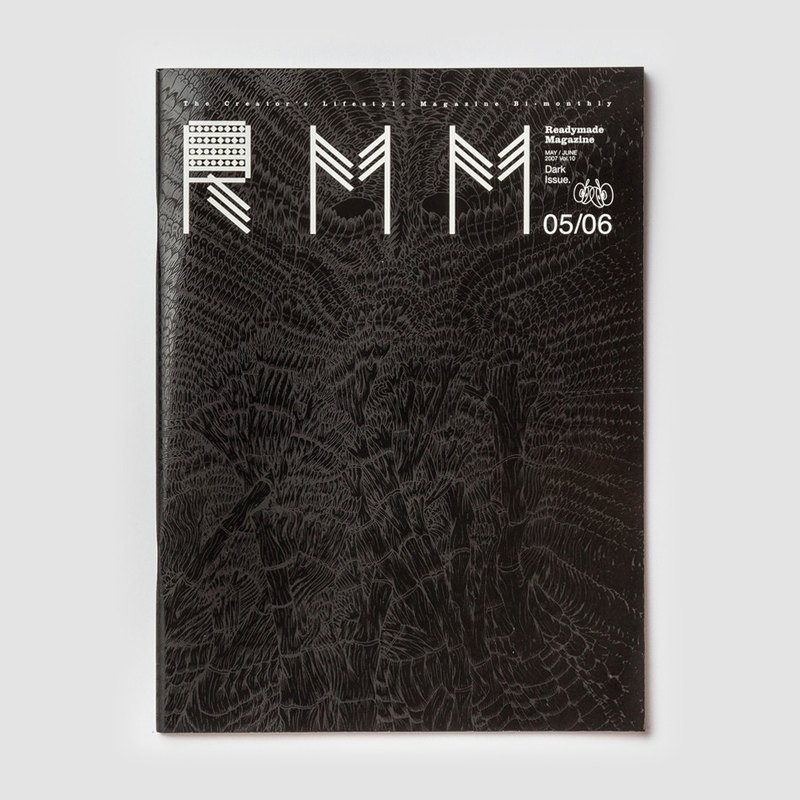 RMM MAGAZINE • Tenth • Black Special Feature
