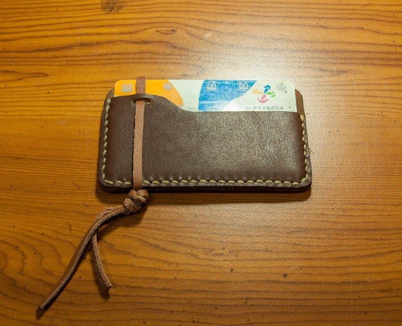 絕對套牢 - 真皮手縫卡片夾 / 捷運悠遊卡夾 / 卡夾 / 票夾