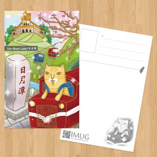 \Mix Cat's postcard / Meeks you swim with cat Taiwan - Sun Moon Lake