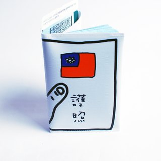 Going abroad and patriotism---Taiwan passport holder