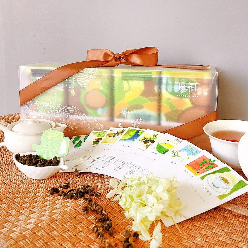 【無藏】經典禮盒─金萱紅茶、綠茶、烏龍、高山烏龍四入鐵罐裝