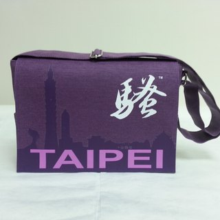 City Saobao │ Side Backpack │SAO Bag│ Natural Water Repellent │ Paper Fiber │ Machine Washable