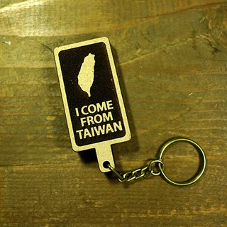 I am from Taiwan wooden key ring I come from Taiwan-Ice version