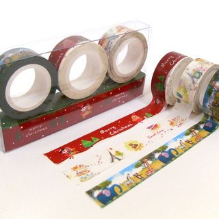 Limited-edition Masking Tape