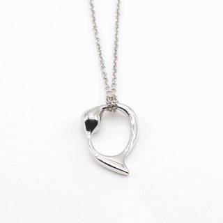 Selfishness Silver Necklace