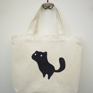 Canvas hand / shoulder bags - Squirrel
