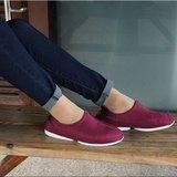 vpep時尚懶人鞋/so-fit系列/酒紅配白底/零束縛的絕佳包覆,值得您體驗