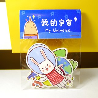 Stickers → my universe
