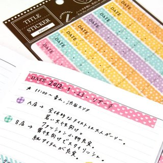 [Japanese] Title sticker LABCLIP PDA date labels stickers