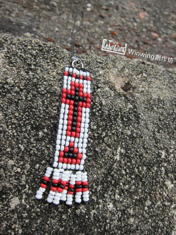 Beads Creation - Cross Charm