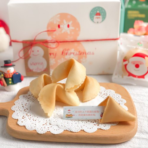 Snowman Gift Box Customized fortune cookie fortune Milk flavor 10 into Write sweet talk to your favorite person Christmas exchange gifts