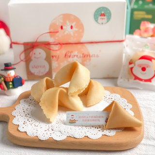 Christmas Exchange Gift Snowman Gift Box Customized Lucky Fortune Cookie Milk Flavor 10 Into Fortune Cookie