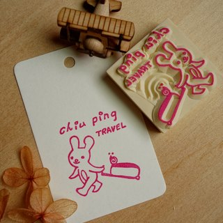 Let us travel to _ rubber stamp (rabbit)