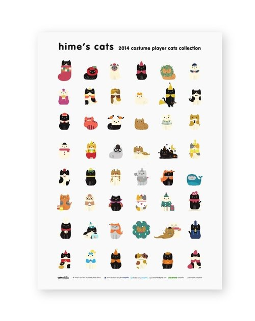 hime's cats my cat becomes 2014 fashion show poster