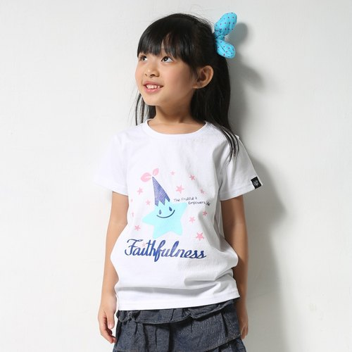 Kids Tee - Faithfulness Fruit