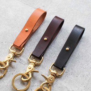 Leather brass key chains