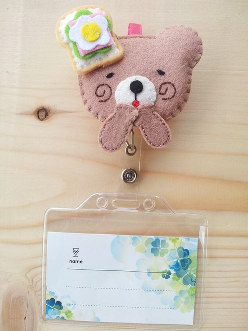 """Mini bear hand as"" cute の Toast Bear Card Case + telescopic pull ring"