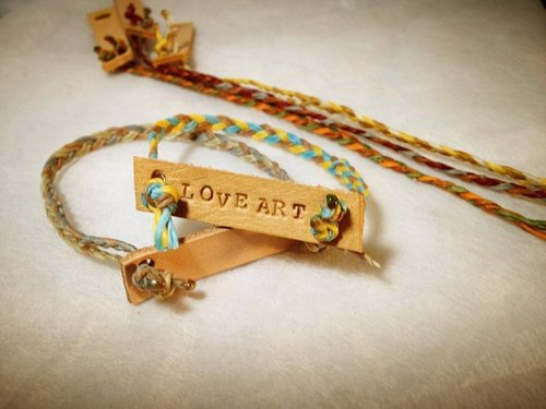 MEMO woven leather bracelet (lettering A to Z)