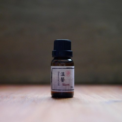 Oil - Warm -Warm Essential Oil- hand dance as