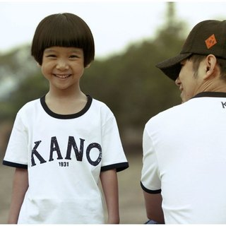 KANO Mirror Memorial - Baseball T (Children)