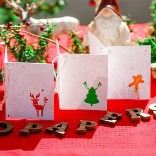 【Christmas】 Merry Christmas Christmas atmosphere seed gift small card elk / Christmas tree / gingerbread man
