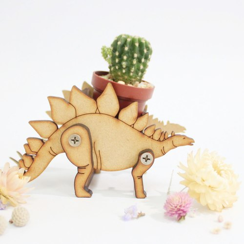 ! ☼ relax Stegosaurus help you attack opponents - Planter