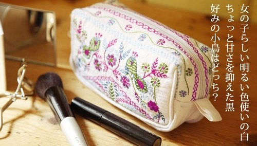 "Earth tree fair trade- ""little things Bag"" - hand-embroidered cosmetic pouch (two colors)"