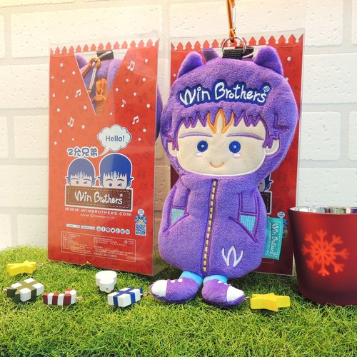 Little Doll Pencil allow fluff - Christmas Package Version winbrothers soft plush doll pencil case (S-win MAX's)