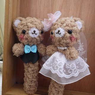 Pen wedding engagement marriage wedding wedding supplies small matter Bear paragraph
