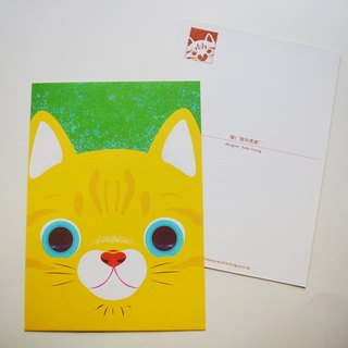 "Postcard printed version: cat - ""! Meow I called the tiger"""