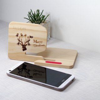 Christmas gift exchange Christmas deer fine lines and delicate scent mark wood mobile phone holder