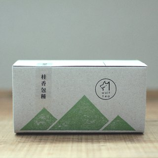 【Wolf Tea】Orchid Pouchong Oolong Tea / Floral Green Tea