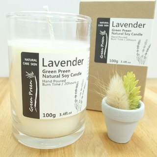 [Green Garden Green Plus] Handmade Natural Soy Essential Oil Candle - Lavender - 100g