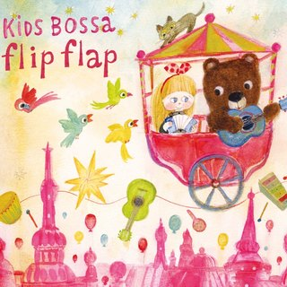 KIDS BOSSA 2CD