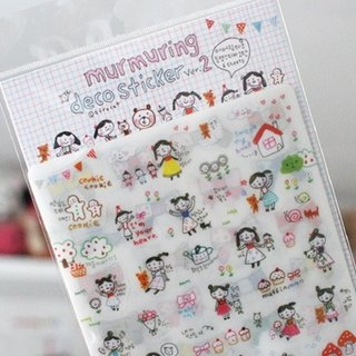 Korea Afrocat murmuring deco sticker 2 painted painting decorative stickers / notebook / diary / billing / Card