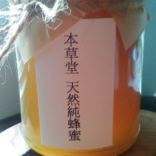 The Cottage 100% pure natural honey, Japan's top export honey 350g jars for sale on
