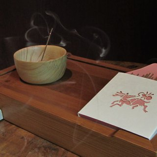 Ning Incense--- Mini Package / Afterglow