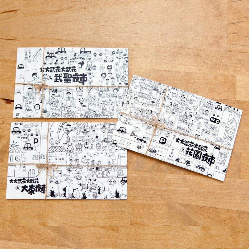 Tainan three night market postcards [a set of three into]