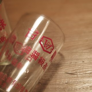 2 Vintage Glasses early taste of soy sauce glass table