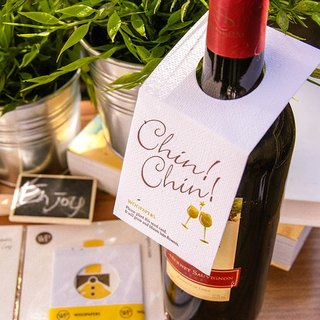 Party dinner taste life - seed paper wine bottle decorated card