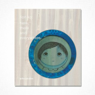 Fion KO: here, there and everywhere art anthology