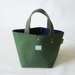 |R• | Palette Tote/Leisure Bag/Universal Bag | Magnetic | Green