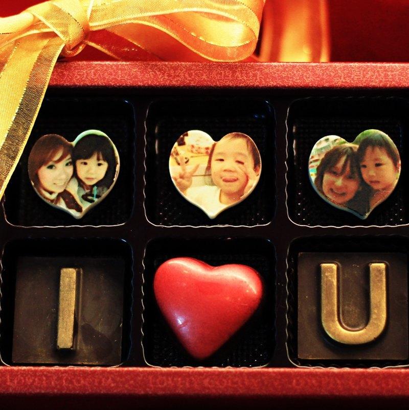 幸福可可-客製影像我愛你巧克力 禮盒