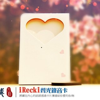Love blank logs 60 seconds sound and light recording card postcard repeatable recording photo frames DIY painted inscription Valentine's Day gift