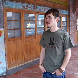 < since so since the sale > retro T-SHIRT- comrades must struggle (army green / gray in hemp)