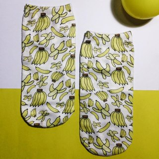 Summer Fruit socks - Banana
