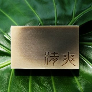 "【Manga soap】 fresh soap - dandelion / green tea / handmade soap / handmade soap / handmade soap ""refreshing recommendation"" / wash / wash Yan / cleansing / bathing / bathing / moisturizing / oil control"