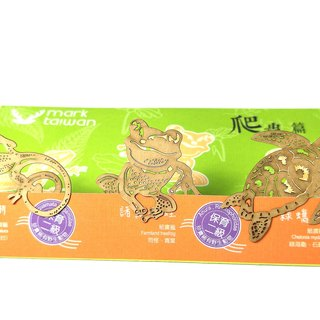 Mark TAIWAN McKee Zoo - Reptile 3 Incoming Paper Bookmarks