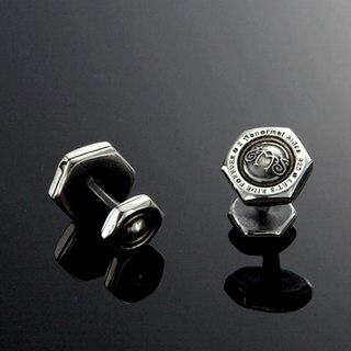 Nut Cufflink with 2AS Logo | Simple Nut Logo Cufflinks